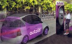 Autolib - vehicule electrique en libre service à Paris