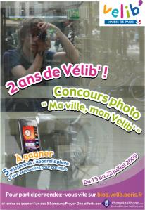 Velib' concours photo juillet 2009